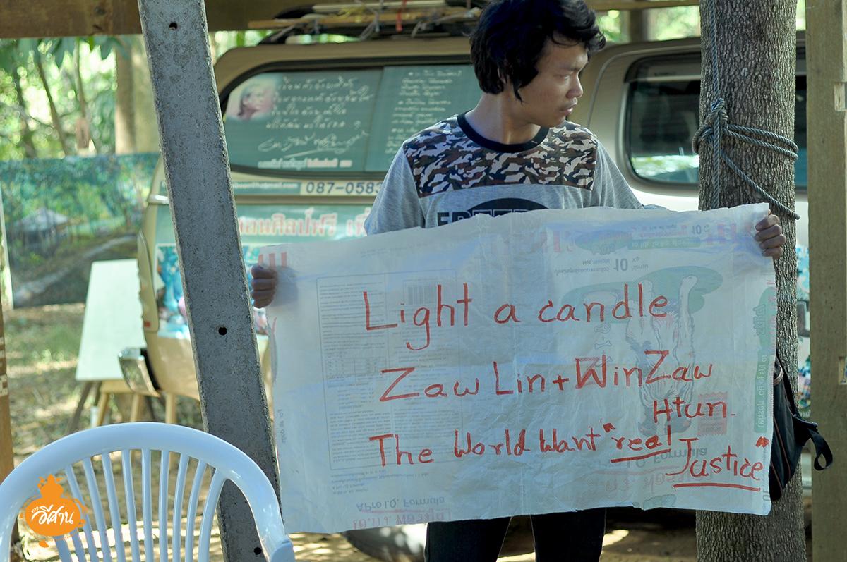 zaw_lin-win_zaw_tun