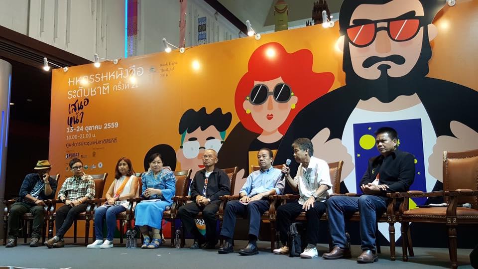 BOOK EXPO THAILAND 2016-1