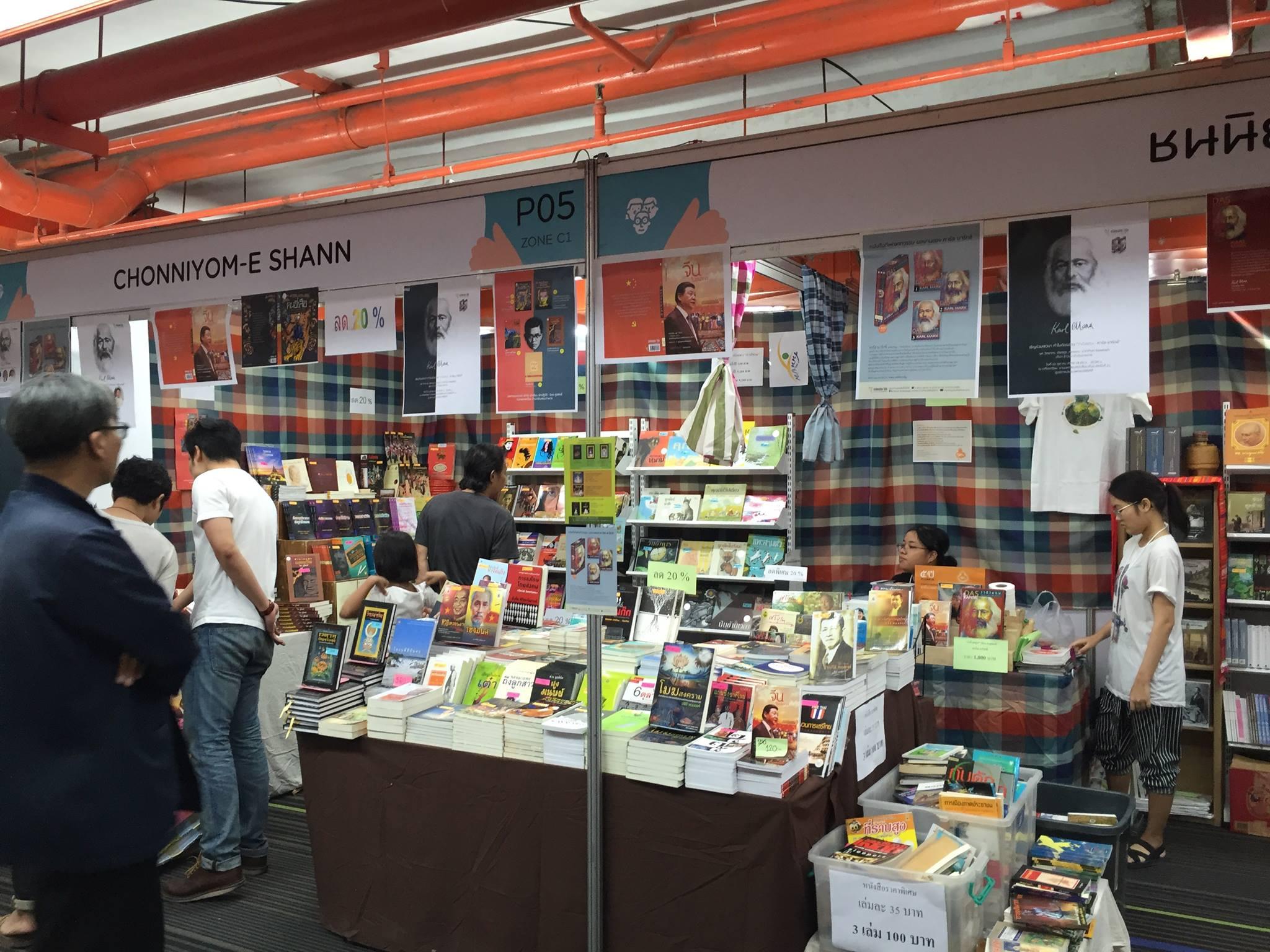 BOOK EXPO THAILAND 2016-2