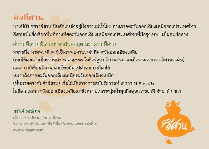 e-shann.com2_